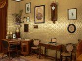 Franz Liszt Memorial Museum